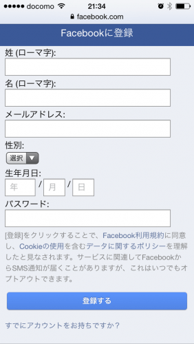 facebook-gimei-5