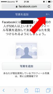 facebook-gimei-6