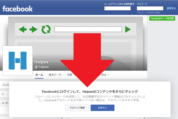 facebook-login-jama-1