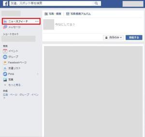 facebook-mute-4
