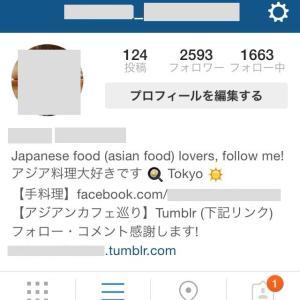 instagram-zikosyoukai-2
