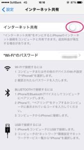 iphone-usb-4