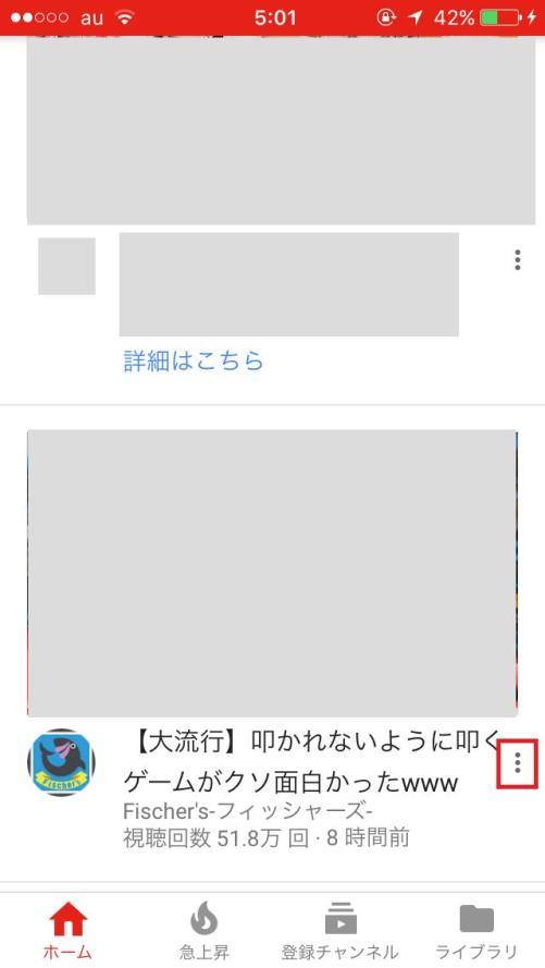 youtube-block-1