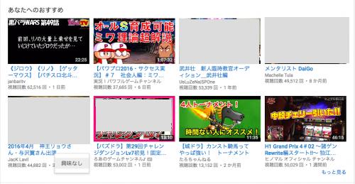 youtube-block-8