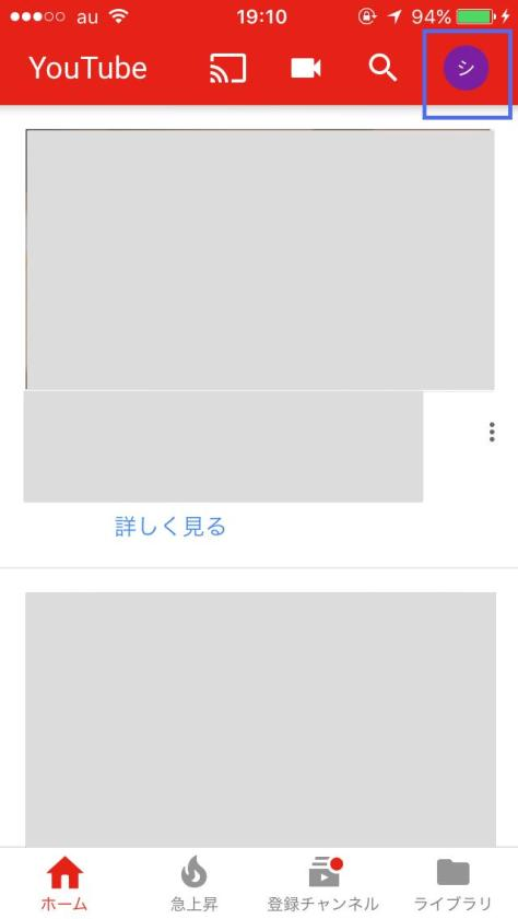 youtube-filter-2