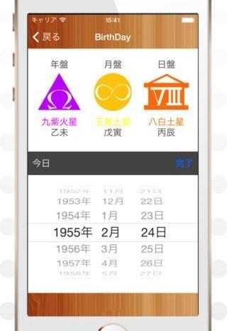 iPhoneとiPadのアプリセール情報【2017年4月18日版】