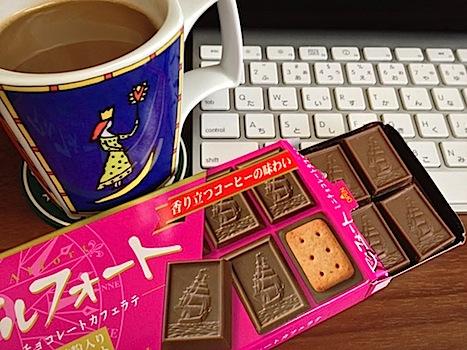 朝チョコの効果はダイエットになる・太る?通販のおすすめは?