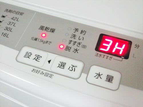 洗濯機の風乾燥とは?効果・使い方・電気代、乾燥機との違いは?