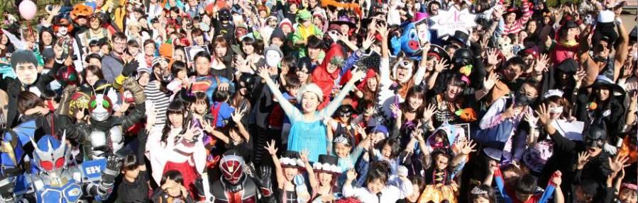 京都のハロウィンの2017年のイベント・パーティー!北山・駅前の場所も