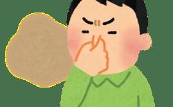 風邪でおならがよく出る原因や対策は?止まらない・臭い理由は?