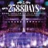11月25日発売が予定される「松井玲奈・SKE48卒業コンサートin豊田スタジアム~2588DAYS~」DVD & Blu-ray リリースに先駆けてジャケット写真が公開!