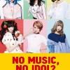 """「NO MUSIC, NO IDOL?」のコラボポスターに""""バンドじゃないもん!""""が登場!"""