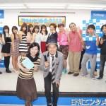 【ソフマップ】アキバMC会で辻アナが柳瀬早紀のIカップバストを公開実況