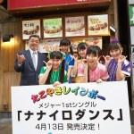 たこやきレインボー、メジャー1stシングル発表イベントに元阪神タイガース川藤幸三が応援に駆けつける!
