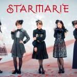 STARMARIE 8/21品川ステラボール単独公演オフィシャル先行開始!