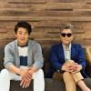 20周年イヤーのSkoop On Somebody、配信シングル「UP」&ミニアルバムリリース決定!!