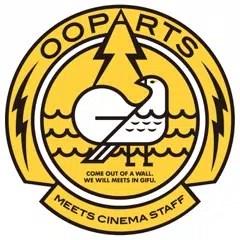 "cinema staff presents""OOPARTS 2016""ロゴ"