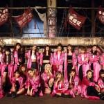Amiが黒髪に!?「HiGH & LOW ORIGINAL BEST ALBUM」収録!E-girls最新曲「STRAWBERRY サディスティック」MVが遂に解禁!