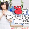 """NMB48の 山本彩 が、いまどきの""""ソーシャルあるある""""に、容赦なくツッコミ !?  ムービージェネレーター「乙です、ソーシャルちゃん!」公開"""