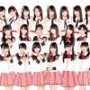 新潟から羽ばたく!NGT48 ソニー・ミュージックレーベルズ アリオラジャパンよりメジャーデビュー大決定!!