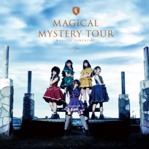 マジカル・パンチライン 2ndミニアルバム「MAGiCAL MYSTERY TOUR」ベテルギウス盤 [マジパンSHOP限定盤]ジャケ写