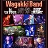 和楽器バンド、初のアメリカツアーを収録した『WagakkiBand 1st US Tour 衝撃 -DEEP IMPACT-』のアートワークが解禁!!