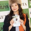 清水富美加 ドラマで共演している松岡昌宏にあだ名を付けると・・・?