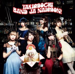バンドじゃないもん! 3rdシングル「YAKIMOCHI」通常盤ジャケ写