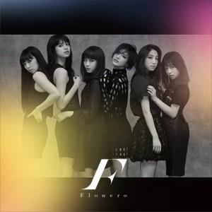 Flower シングル「モノクロ/カラフル」【期間生産限定盤(CD)】ジャケ写
