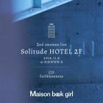 Maison book girl、初の映像作品よりダイジェスト映像公開!