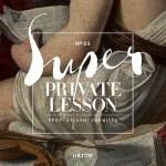 末光篤(SUEMITSU&THESUEMITH)と日本工学院専門学校による企画『Super Private Lesson Vol.3』が1/18に配信リリース