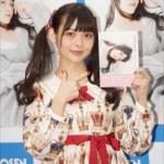 """上坂すみれ 初のスタイルブックは""""楽しく趣味の暮らしを満喫したい女子におススメ"""""""