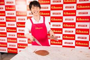 羽生結弦選手 ロッテ『ガーナミルクチョコレート 手づくりバレンタイン企画』に挑戦
