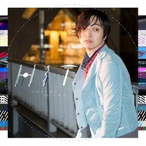 三浦大知ニューアルバム「HIT」【CD+DVD盤】ジャケ写