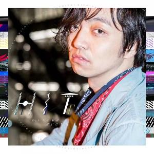 三浦大知ニューアルバム「HIT」【CD ONLY盤】ジャケ写