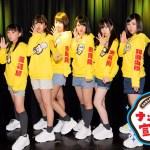 AKB48 チーム8 初のエリア別冠番組が3月6日よりKawaiianTVにて放送開始!
