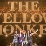 THE YELLOW MONKEY、12月9日,10日 東京ドーム2DAYS公演が決定!2017年 新曲「ロザーナ」ティザー映像とともに発表!5月21日のデビュー記念日に全曲新録ベストアルバム発売!