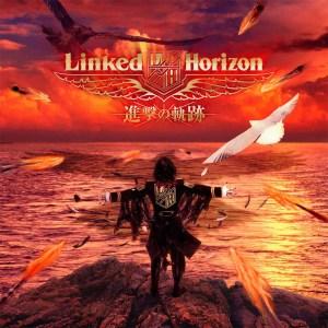 Linked Horizon 2nd Album『進撃の軌跡』初回限定盤ジャケ写
