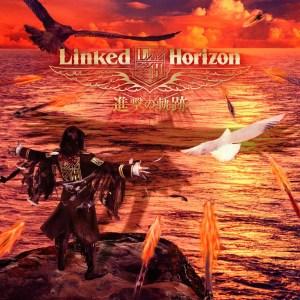 Linked Horizon 2nd Album『進撃の軌跡』通常盤ジャケ写