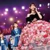 AKB48小嶋陽菜卒業コンサート「こじまつり~小嶋陽菜感謝祭~」DVD&Blu-ray 4月19日発売ダイジェスト映像公開!