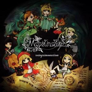 Magistina Saga 2ndフルアルバム[Reingrimonation] 限定盤A-TYPE(CD+DVD)ジャケ写