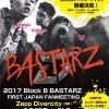Block B BASTARZ、初の日本ファンミーティング『2017 FIRST JAPAN FANMEETING』開催決定!