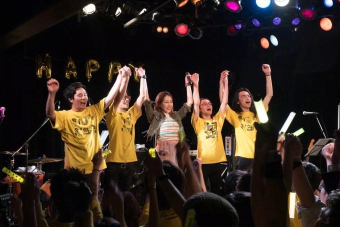 吉川友『バースデーライブ 2017〜さよなら、スタンダード〜』より