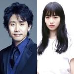 小松菜奈と大泉洋が映画 恋は雨上がりのようにでダブル主演!