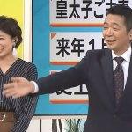 宮根誠司の隠し子の母親が週刊文春に真相を激白!ゲス不倫勃発か!?