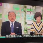 テレビ朝日のワイド!スクランブルで音声が出ないトラブルが発生!!「まったく原因わからない」