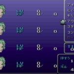 """FF6発売23年目にして""""多くのイベントをスルー""""して進める大バグ発見!!"""