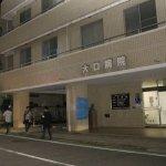 横浜・大口病院 点滴異物混入殺人事件に展開!30代元看護師に逮捕状!