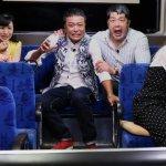 最恐映像ノンストップ6で放送 タクシー無線の声「知らない人」は川崎通り魔事件で殺害された黒沼由理さんか!?