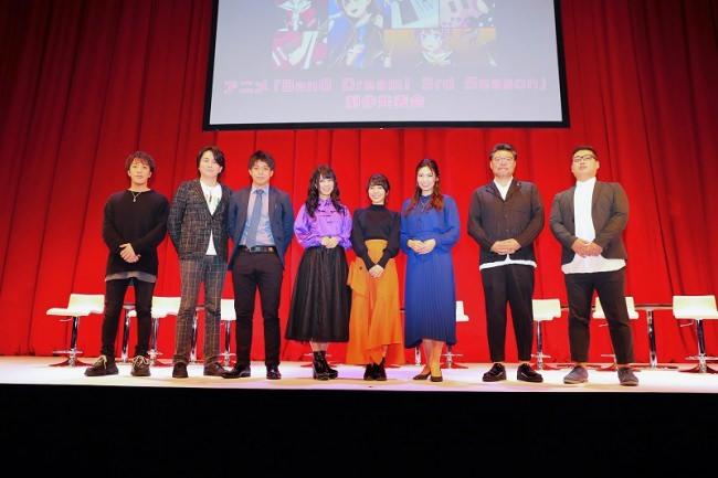 「BanG Dream! 3rd Season制作発表会」にて発表した新情報まとめ<アニメ編>